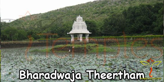 Sri Kalahasti Bharadwaja Theertham