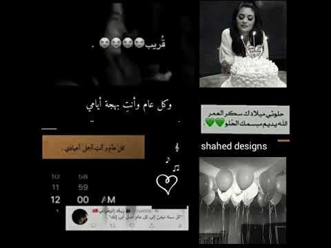تصميم فيديو عن عيد الميلاد Youtube Birthday Girl Quotes Sheet Music Artwork Geometric Pattern Art