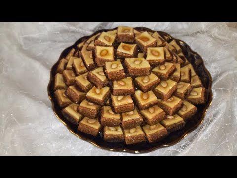 بقلاوة بحلاوة مغربية بالكاوكاو روووعة بعجينة مقرمشة بخطوات سهلة للمبتدئات Youtube Food Cooking Desserts