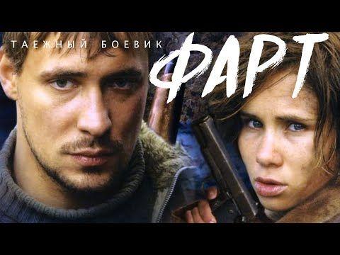 смотреть кино онлайн рулетка кавказская