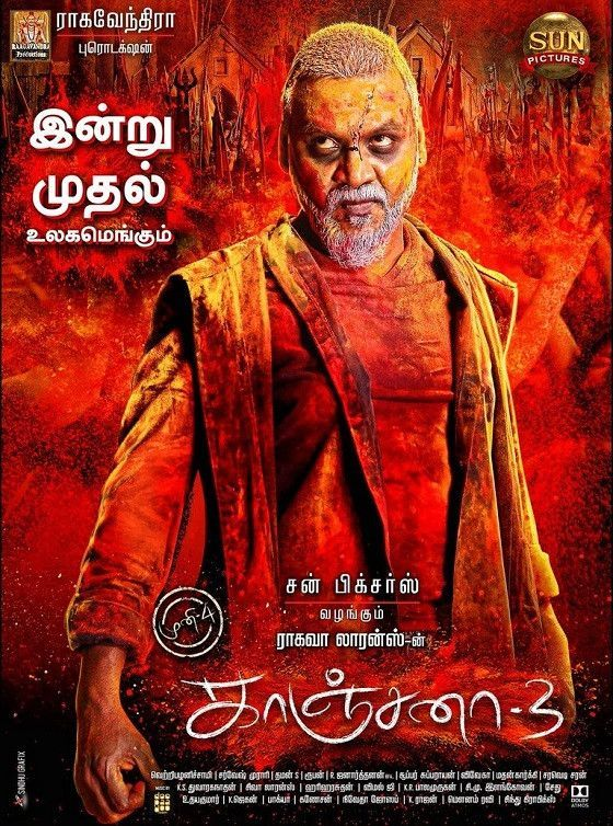Kanchana 3 Movie 2019 Tamilrockers Tamilrockersnewdomain Tamilrockerss Tamilrockersnewlink Full Movies Online Free Full Movies Online Free Movies Online