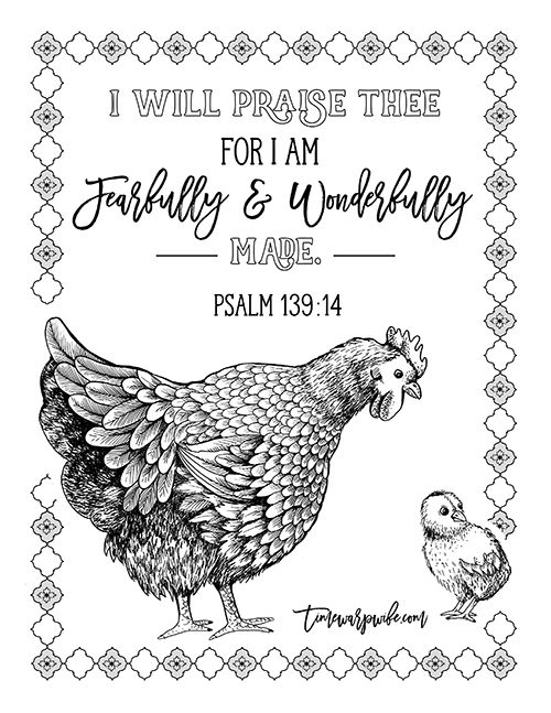 FREE PRINTABLE Christian coloring sheets with Bible verses. A new coloring sheet is posted every Friday. A great stress reliever and they look so pretty framed, from @timewarpwife.: