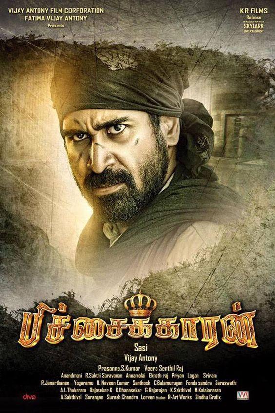 pagan tamil movie mobile