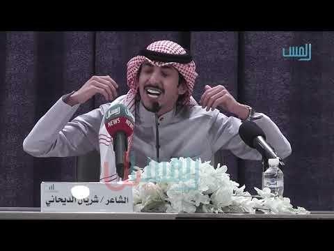شريان الديحاني قصيدة الماركات Youtube Love Quotes Youtube Beebo