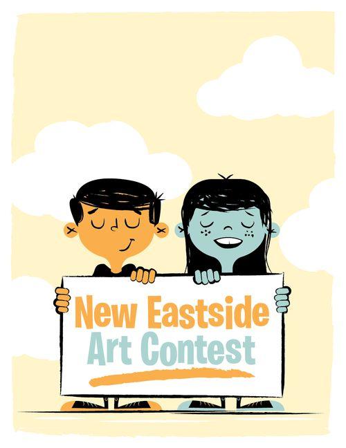 Aila Essay Contest - image 11