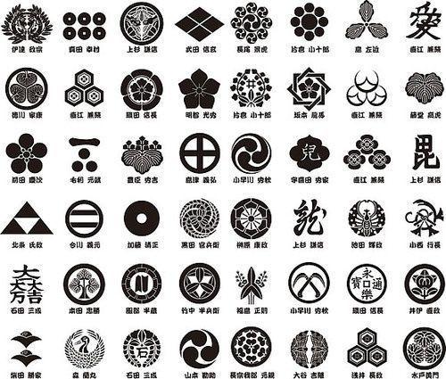 22 Best Mon Images On Pinterest Kamon Meaning Japanese Crest