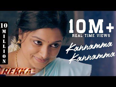 Kannamma Song Rekka Vijay Sethupathi Maala Akka Laxmi Menon Youtube Songs Youtube Sony Music Entertainment