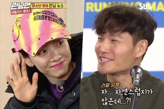 "Song Ji Hyo Jokingly Offers To Date Kim Jong Kook On ""Running Man"""