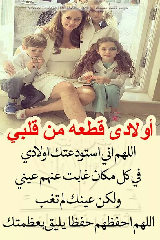 Pin By Mohamed Saber On محمد Arabic Love Quotes Islam Humor