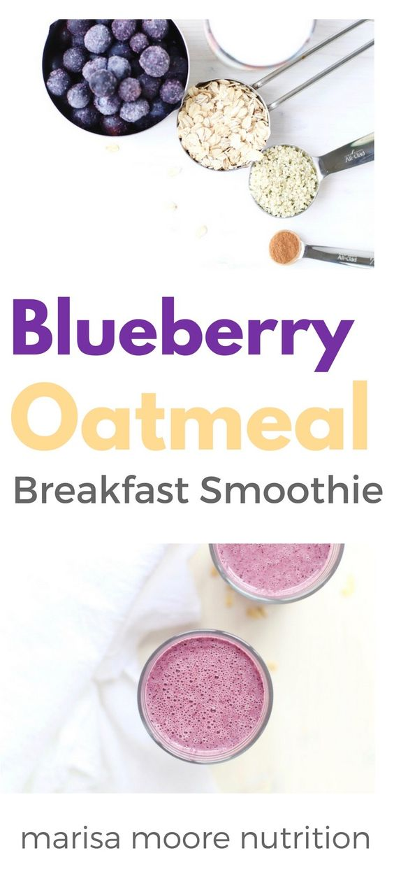 ad: Blueberry Oatmeal Breakfast Smoothie via @marisamoore @sproutsfm