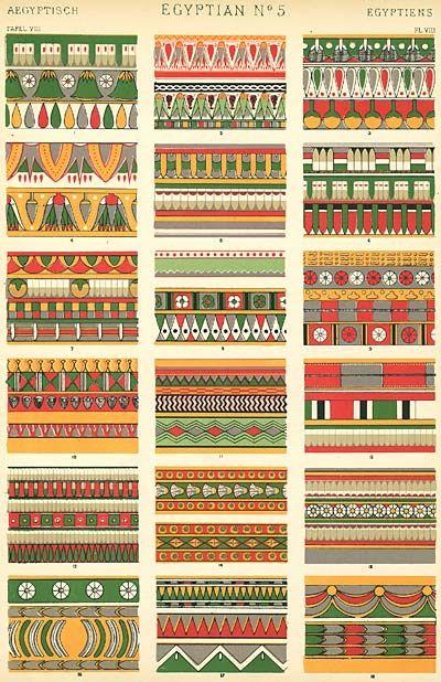 Egyptian patterns | Egyptian Designs/Motifs/Fabrics ...