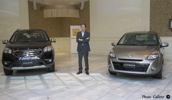 Renault Lutecia Initiale Paris