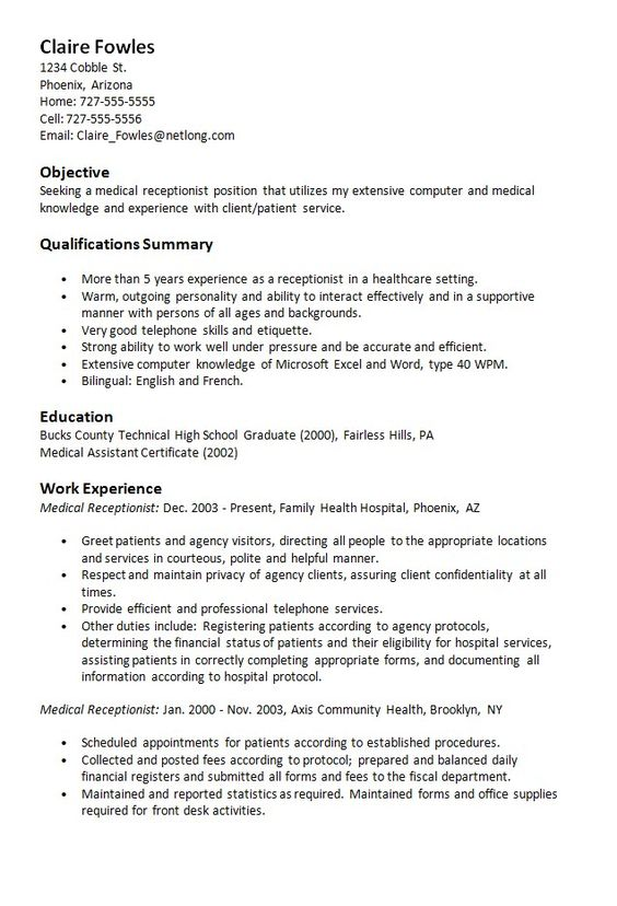 sample resume medical receptionist http resumesdesign