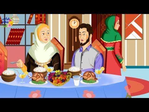 قصة رائعة هذا الشاب تركت زوجته مائدة الطعام و قالت أمك يداها متسخة ولن آكل معها فكانت المفاجئة Youtube Family Guy Character Fictional Characters
