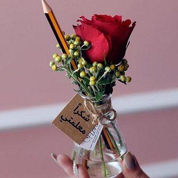 افكار لتوزيعات المعلمات للمناسبات المدرسية توزيعات للمعلمات بداية العام مجلة رجيم Simple Gift Wrapping How To Wrap Flowers Gift Box Template
