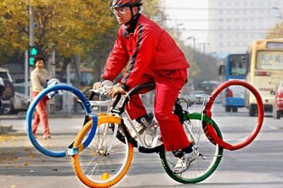 Someone is REALLY excited about the London 2012 Olympics!