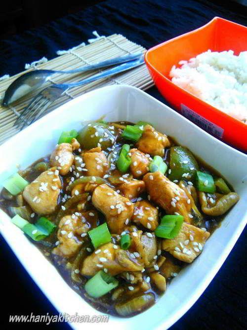 Resep Chicken Yakiniku Enak Lezat Resep Masakan Makanan Masakan