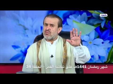 أكثر مراجع التقليد عند الشيعة هم ضالون وي ضل ون الشيعة معهم الشيخ الغزي Pandora Screenshot Youtube