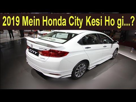 New Shape Honda City 2018 Pakistan India Interior Outside And Specifications Mister 4 You Honda City Upcoming Cars New Upcoming Cars
