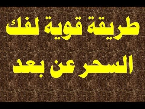 Youtube Arabic Quotes Quotes Make It Yourself
