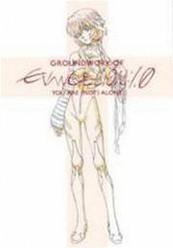 Groundwork of EVANGELION:1.0 YOU ARE (NOT) ALONE Illustration Art Book
