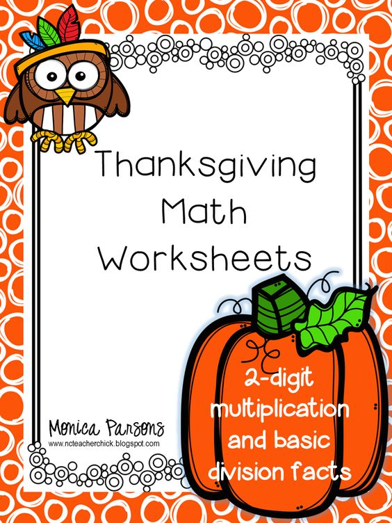 thanksgiving math worksheets thanksgiving thanksgiving math worksheets and math. Black Bedroom Furniture Sets. Home Design Ideas