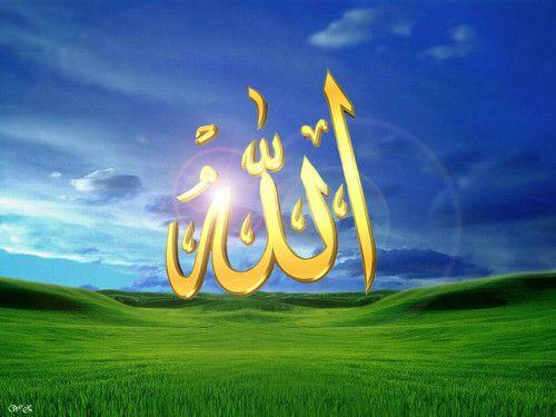 Islam Wallpaper Allah In 2021 Allah Wallpaper Name Wallpaper Allah Names