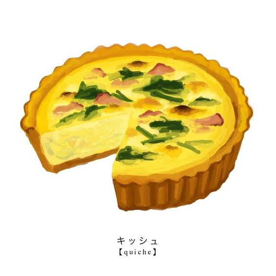 Quiche, Illustrations and People on Pinterest
