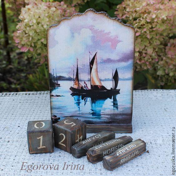 Купить Вечный календарь Парусник - голубой, вечный календарь, вечный календарь декупаж, календарь