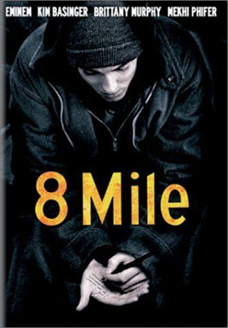 8 Mile (Full Screen Edition) DVD ~