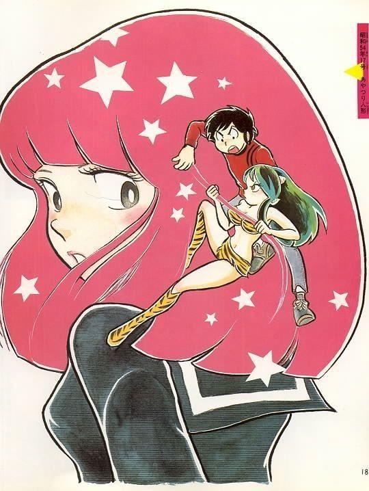懐かしい おしゃれまとめの人気アイデア pinterest maite イラスト 昭和 漫画 昔 アニメ