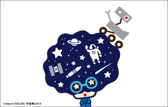 2014年夏に幕張メッセで開催される「宇宙博2014」の公式キャラクター