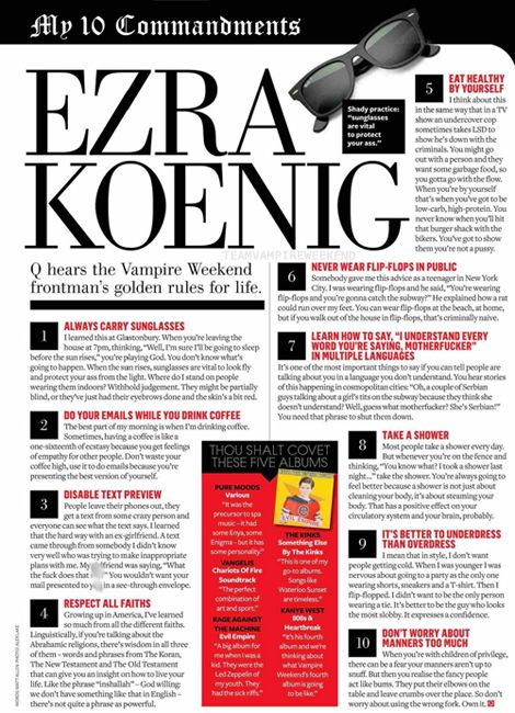 Ezra Koenig's 10 Commandments (Q Magazine, October 2014 issue)