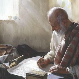 ¿Es la Biblia un libro escrito por hombres sabios?