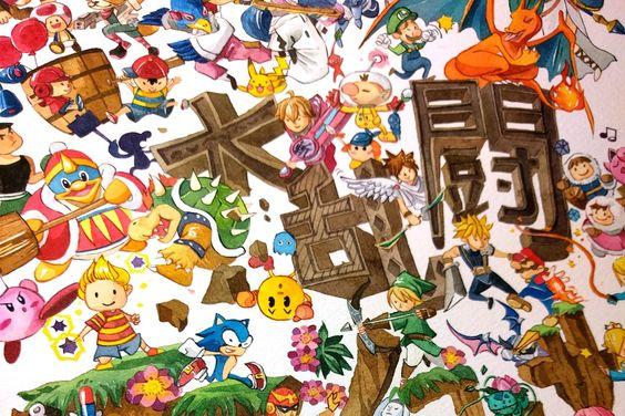 Super Smash Bros in Watercolor