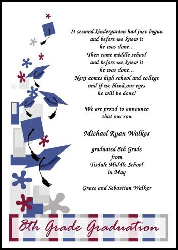 find eighth grade graduation caps galore announcement and invitation cards at GraduationCardsShop.com, graduation card number, 7649GCS-JR with other creative graduation designs and discounts