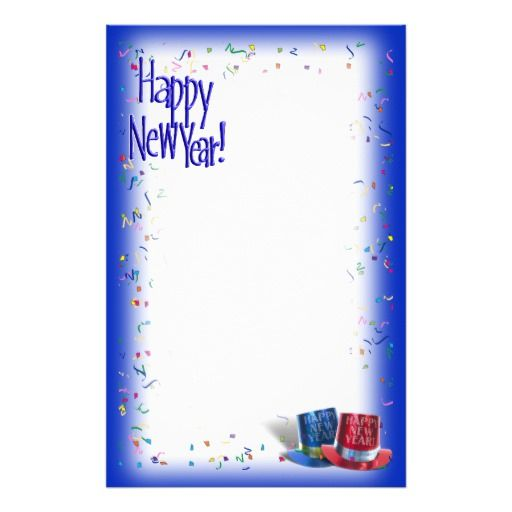new year s clip art borders new year clipart best free happy new year borders clip art letter writing paper happy new year letter new year clipart year borders clip art