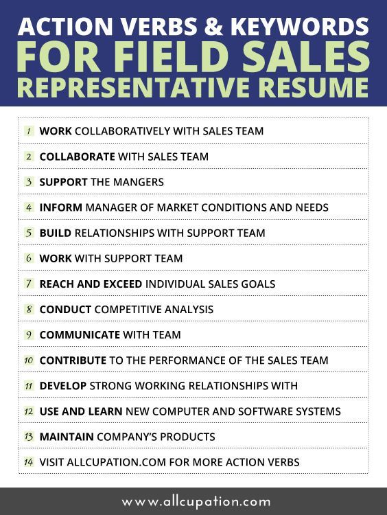 Action Verbs \ Keywords for Field Sales Representative Resume - resume verbs list