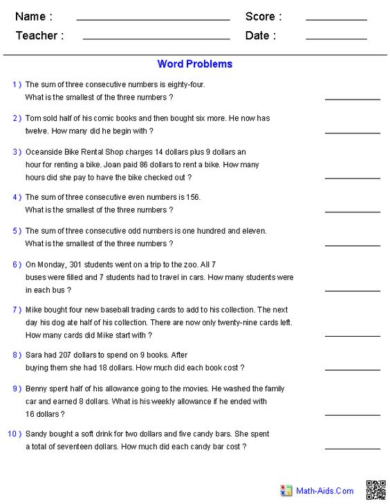 Printables Equation Problems Worksheet two step equation word problems worksheets math aids com worksheets