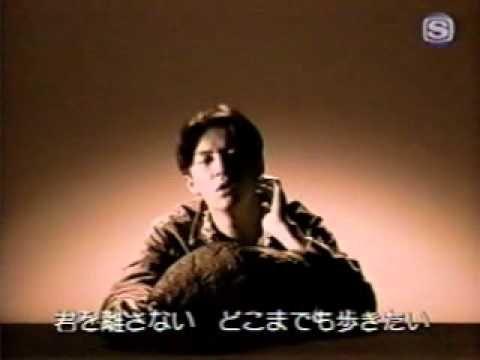 福山雅治 - MELODY
