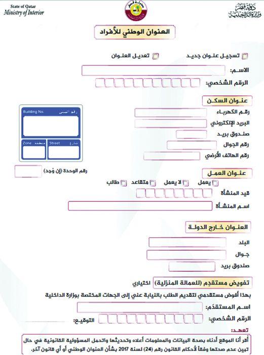 نتيجة بحث Google عن الصور حول Https Www Al Watan Com Data 20200518 Images 355093 Jpg Ministry