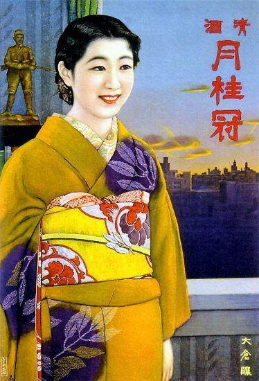 Das+Kunstwerk+Japan:+Advertising+poster+for+Gekkeikan+Sake+-++liefern+wir+als+Kunstdruck+auf+Leinwand,+Poster,+Dibondbild+oder+auf+edelstem+Büttenpapier.+Sie+bestimmen+die+Größen+selbst.