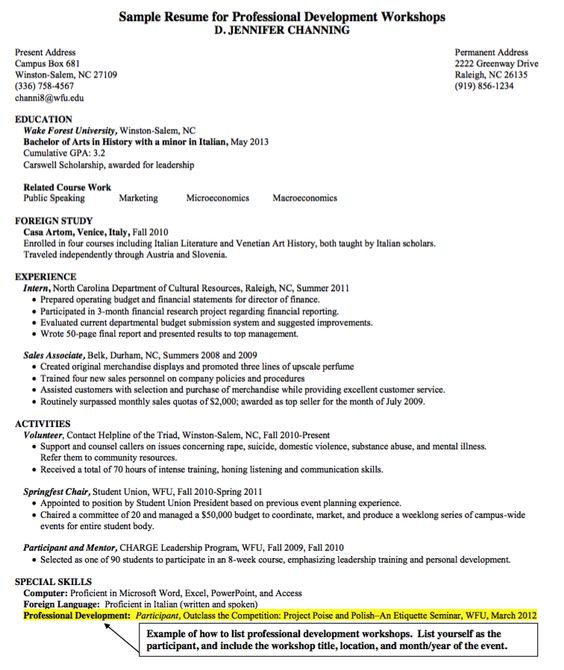 professional development sample resume and resume on