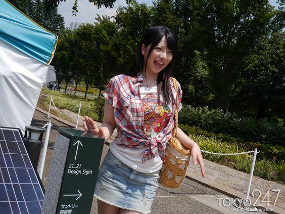 Japan AV Star - Ai Uehara