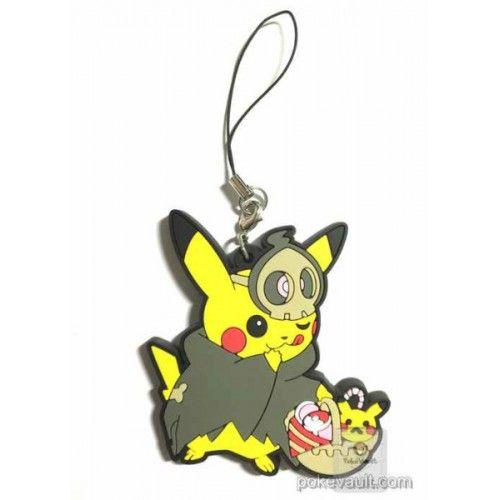 Pokemon Center 2015 Halloween Parade Campaign Pikachu Duskull Rubber Strap