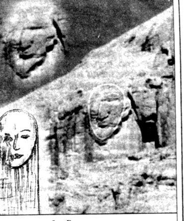 Фото 12. Высеченное в камне 15-ти метровое лицо: