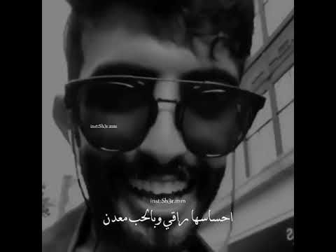 الشاعر يزيد الميموني مشكلتها مابها ايت عيوب Youtube Arabic Love Quotes Love Quotes Youtube