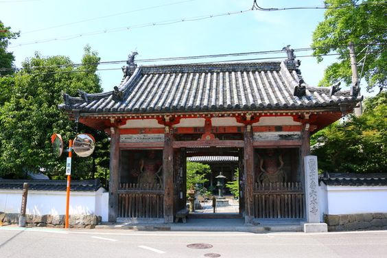 Anao-ji Temple | Kameoka | Japan Travel Guide - Japan Hoppers