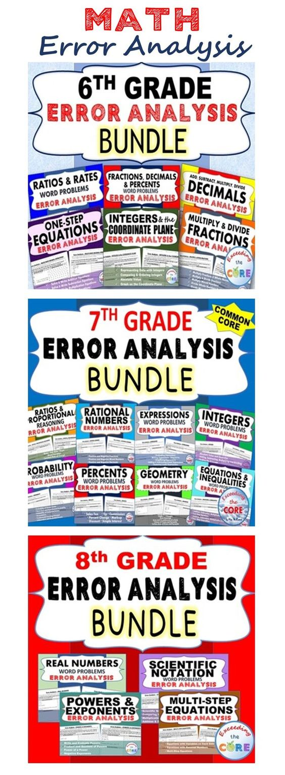 6th Grade Math Error Analysis 7th Grade Math Error