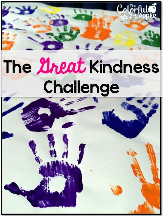The Great Kindness Challenge - a great initiative for your school! #GreatKindnessChallenge #KindnessIntheClassroom